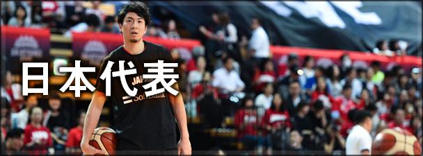 Akatsuki-Five