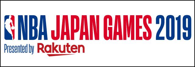 NBA JAPAN 2019