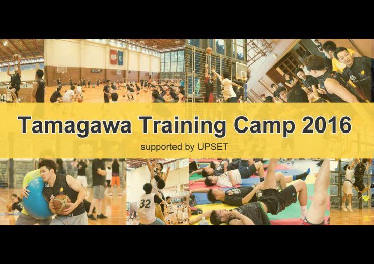 タマガワトレーニング