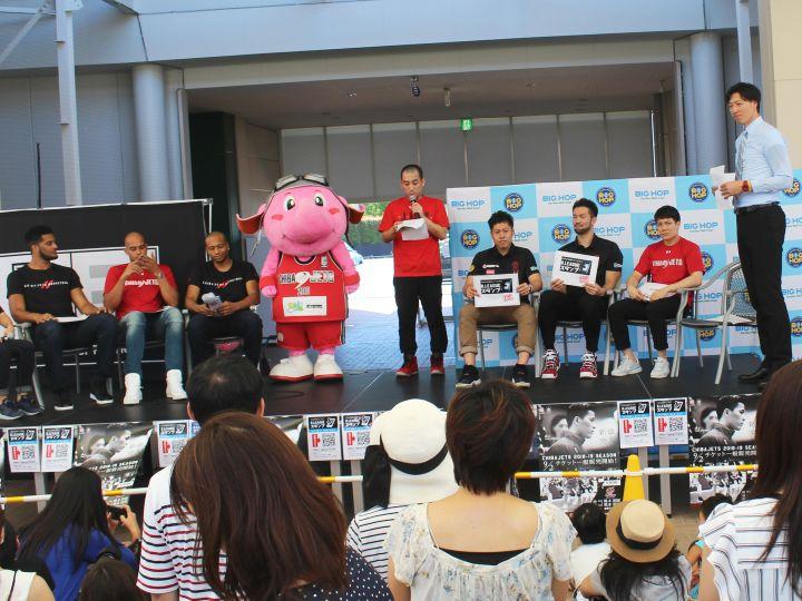 千葉ジェッツがイベント実施、B.LEAGUE公認ショップでファンと触れ合う機会に