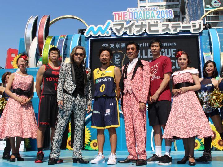 正中岳城、長谷川技、田臥勇太がお台場で9月7日開幕のアーリーカップをアピール