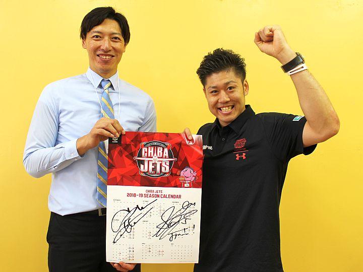 千葉ジェッツに加わった人気者、田口成浩「夢を与えられる選手でありたい」