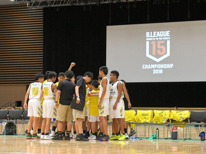 BリーグU15チャンピオンシップ開幕、世界へ通用する選手を目指した真剣勝負!