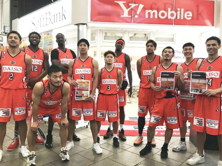 広島ドラゴンフライズが選手総出で開幕戦をPR、広島金座街商店街でパレードを実施