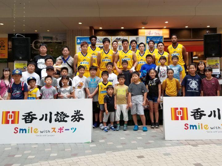 香川ファイブアローズがティップオフイベントを開催、ホーム開幕戦を全力PR