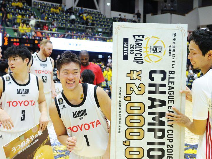 逆転スリーでA東京をアーリーカップ優勝に導いた小島元基「練習の成果が出た」