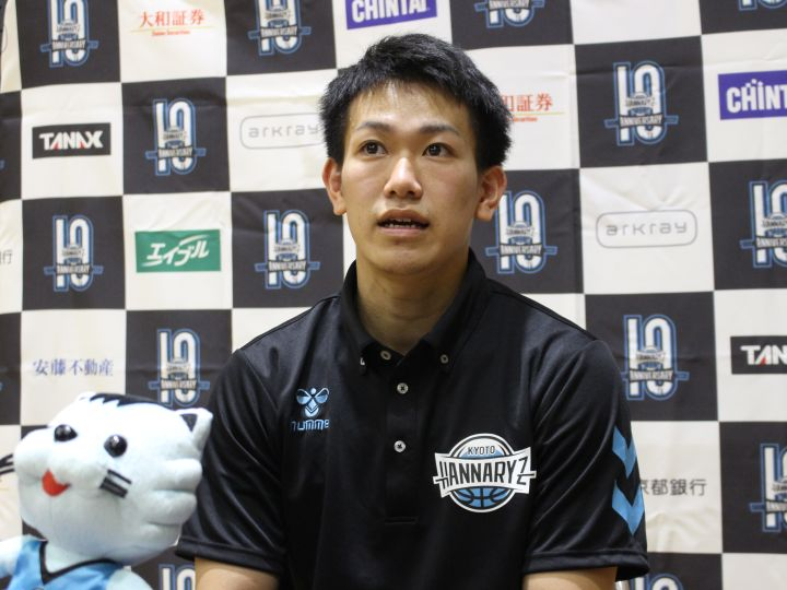 京都ハンナリーズの伊藤達哉、2年目の挑戦「司令塔としてチームのトップに立つ」