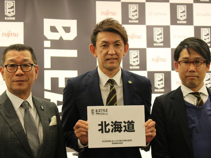 2020年のオールスター開催地が決定、北海道がわずか1票差で茨城を上回る
