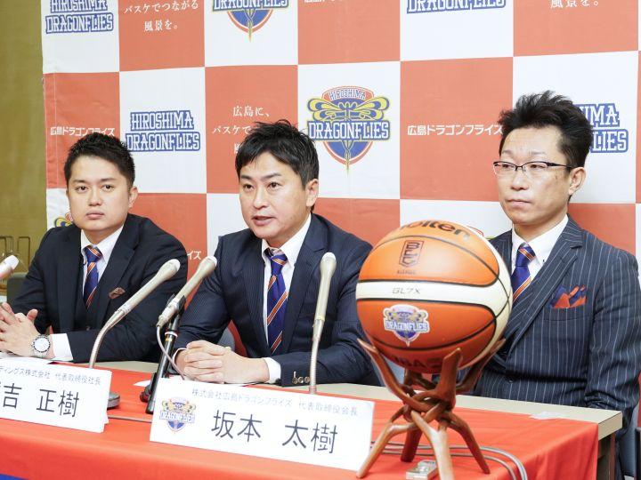 広島ドラゴンフライズが経営刷新、『駅前留学NOVA』をオーナーに迎え昇格を誓う