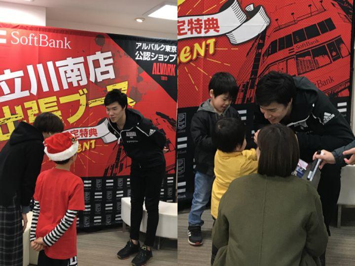 アルバルク東京の馬場雄大がソフトバンクショップ立川南店に登場、ファンと熱心に交流