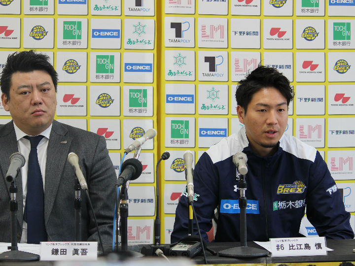 『日本のエース』比江島慎がオーストラリア挑戦を経て栃木へ「優勝のために来た」