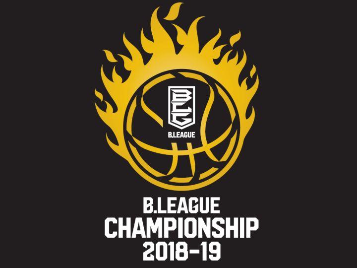 Bリーグのポストシーズン概要が決定、ファイナルは5月11日に横浜アリーナで開催