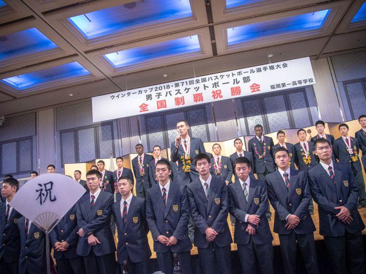 ウインターカップ優勝の福岡第一高校が祝勝会、小中学校の恩師を招いた感謝の会に
