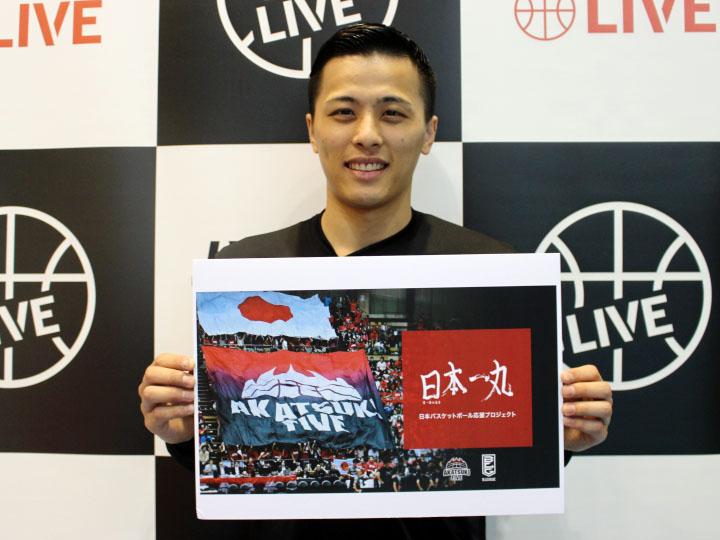 『日本一丸』、応援の力を感じる富樫勇樹「2連勝して全員で喜びましょう!」