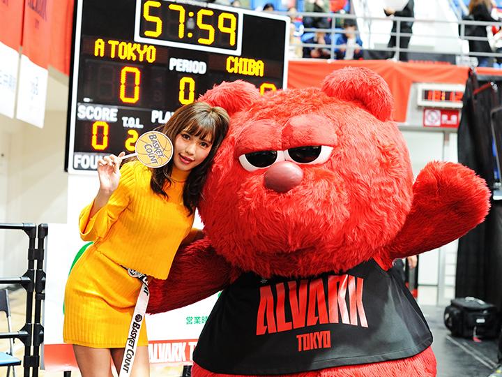 アルバルク東京