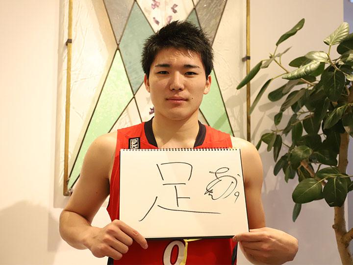 名古屋ダイヤモンドドルフィンズの安藤周人「成長したディフェンスを見てほしい」