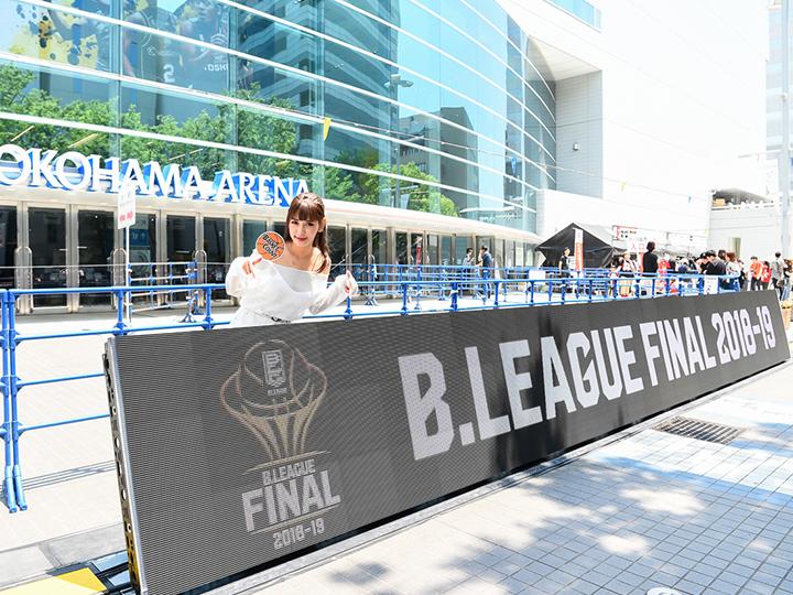 楽しんだもの勝ち!萌音ちゃんと行くBリーグファイナル@横浜アリーナ満員御礼!