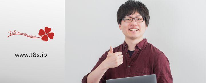 『バスケット・カウント』の株式会社ティーアンドエスがWEBディレクターを募集!