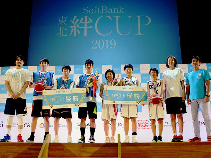 東北絆CUP