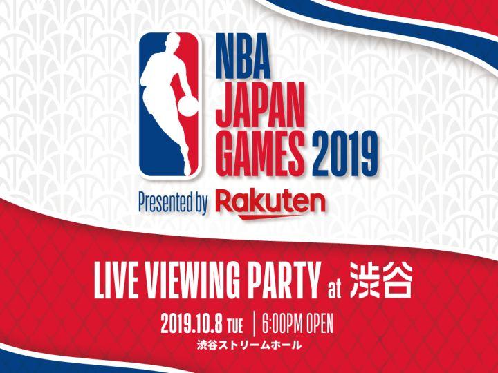 NBA観戦の新提案、いまだかつてないパーティー&ライブビューイングを渋谷で開催