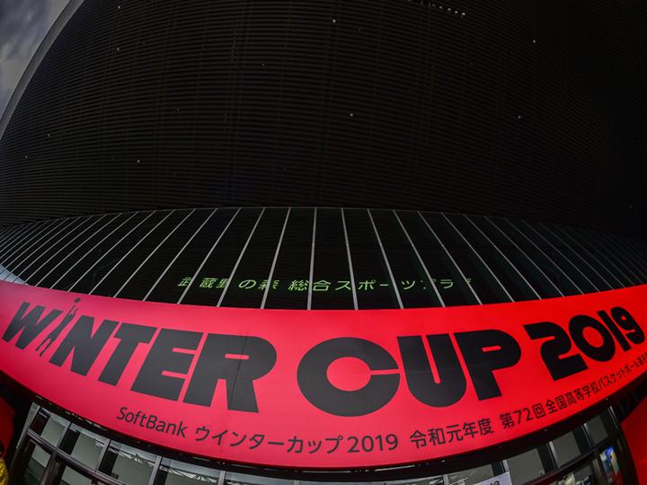 ウインターカップ2019