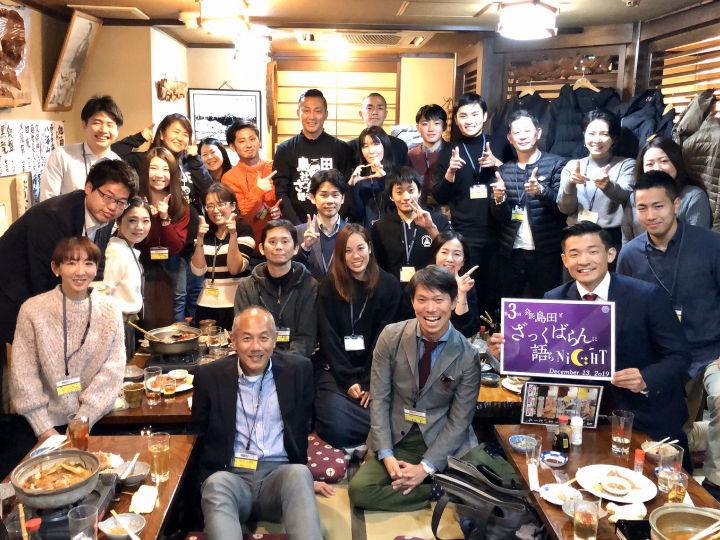 千葉ジェッツ島田会長主催の『ファンの飲み会』、人生相談など熱いトークで大盛況
