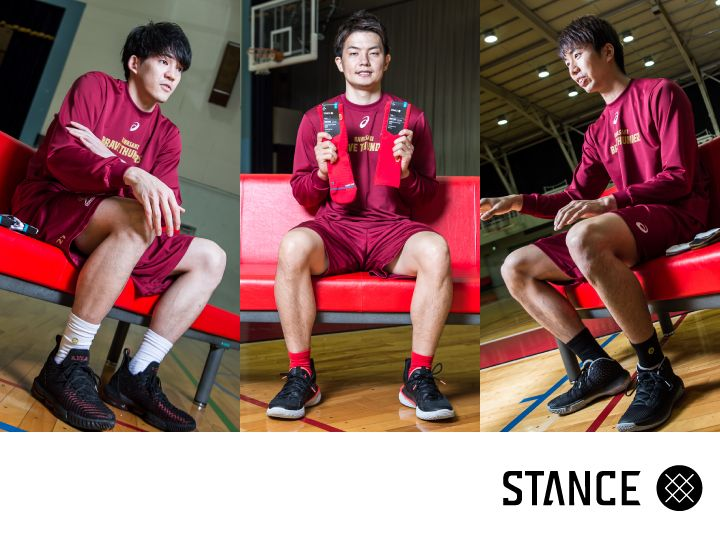 川崎ブレイブサンダースの辻直人、熊谷尚也、林翔太郎が語る『STANCE』の魅力