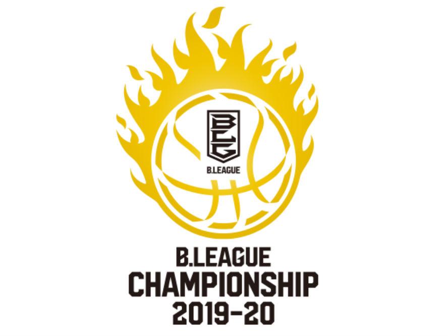 Bリーグのポストシーズン概要が決定、チャンピオンは5月9日に横浜アリーナで決定