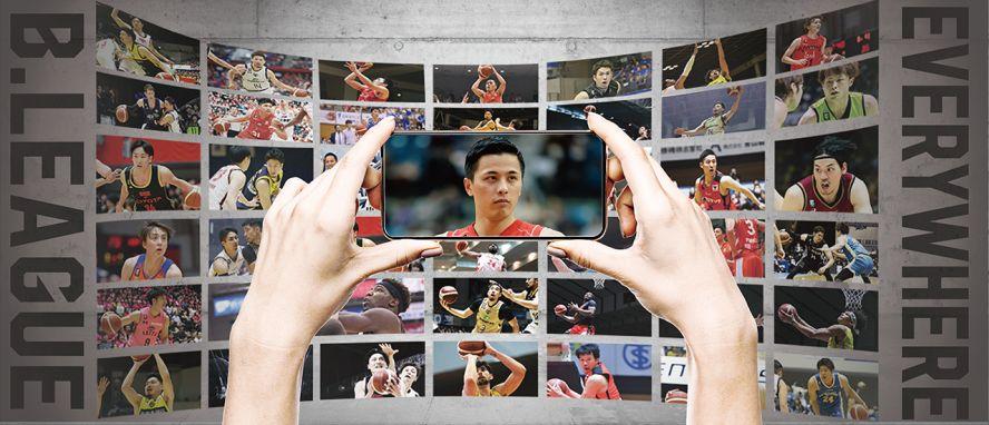 シーズン終了後も『バスケ』×『5G』でBREAK THE BORDER、「Bリーグの存在を日常で感じてもらう」新企画が続々!