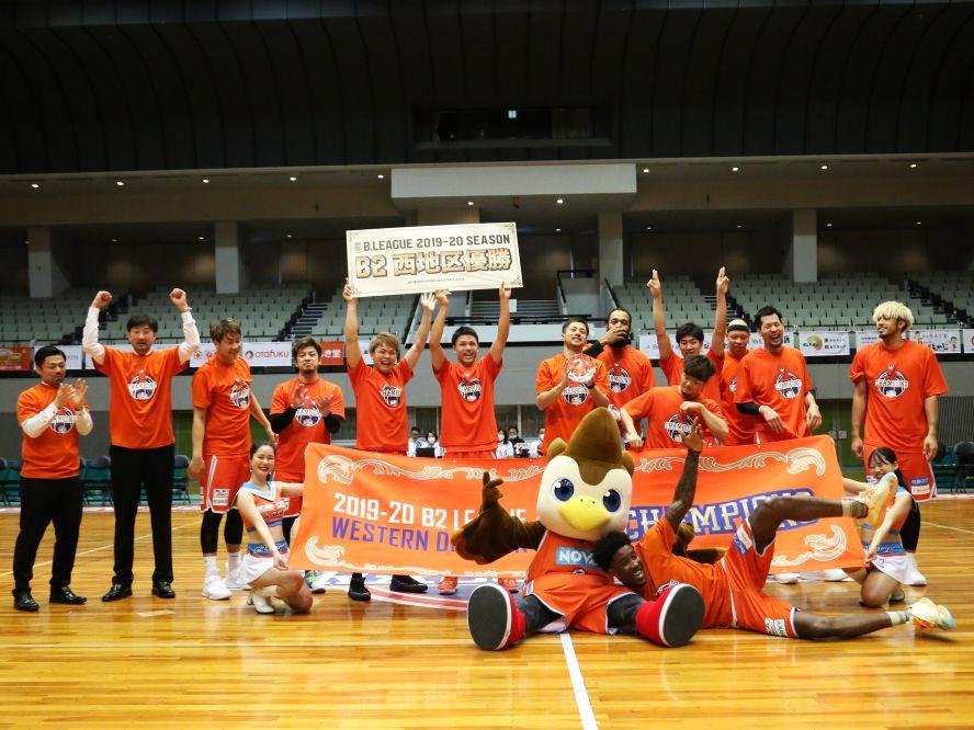 B2の勝率トップで『B1昇格対象クラブ』となった広島ドラゴンフライズ「改めて皆様に良い報告を」