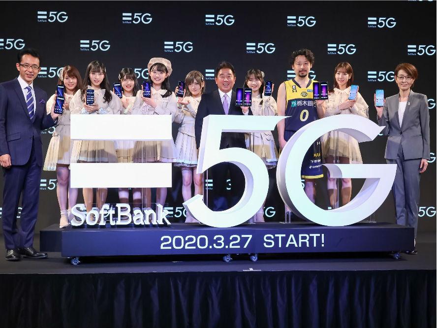 『ソフトバンク5G』で広がるスポーツ観戦の新たな可能性、三屋裕子会長「子供たちの背中を押してくれる」と絶賛