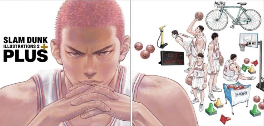 バスケ漫画の金字塔『SLAM DUNK』の新たなイラスト集が明日発売!