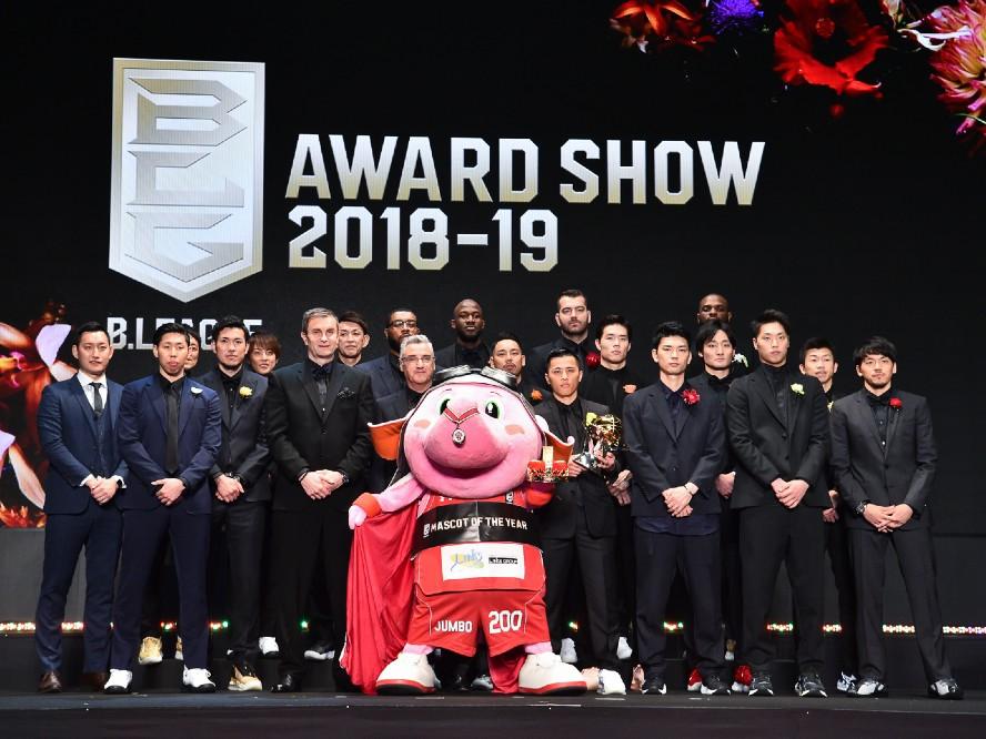 『B.LEAGUE AWARD SHOW 2019-20』を5月8日から3夜連続で配信、MVPは誰の手に!?