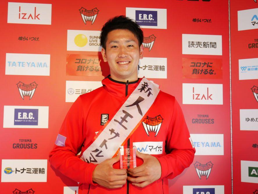 Bリーグ新人王に輝いた富山グラウジーズの前田悟「僕かなとは思っていた(笑)」と大物ぶりを発揮