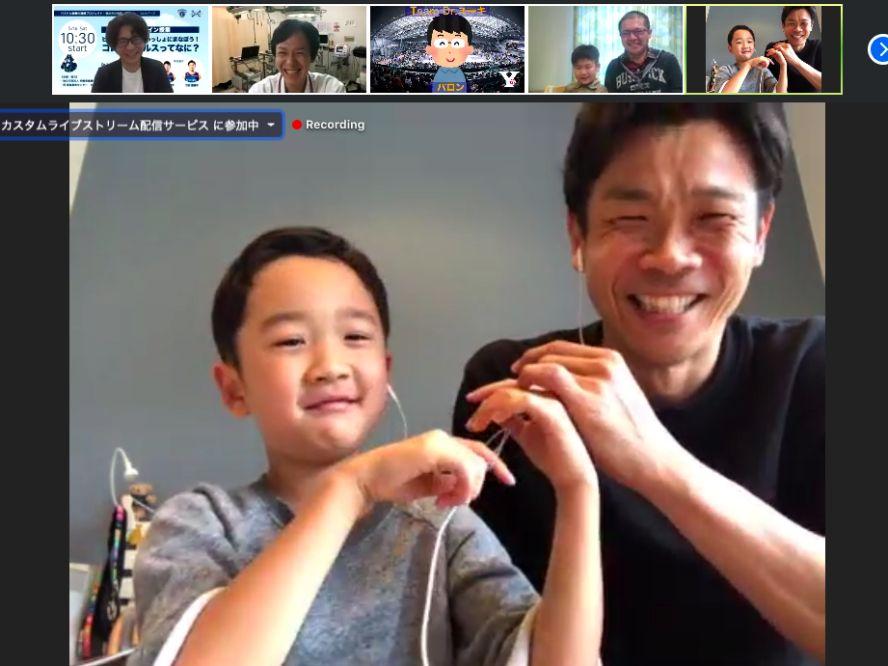 横浜ビー・コルセアーズの選手とファンの親子が一緒に、新型コロナウイルス対策を学ぶオンライン授業を実施