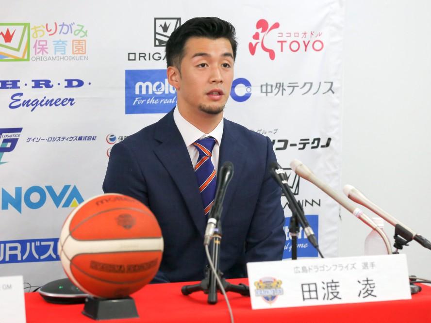 広島ドラゴンフライズ、B1での戦いに備えて田渡凌を獲得「新しい挑戦にはポジティブなことしかない」