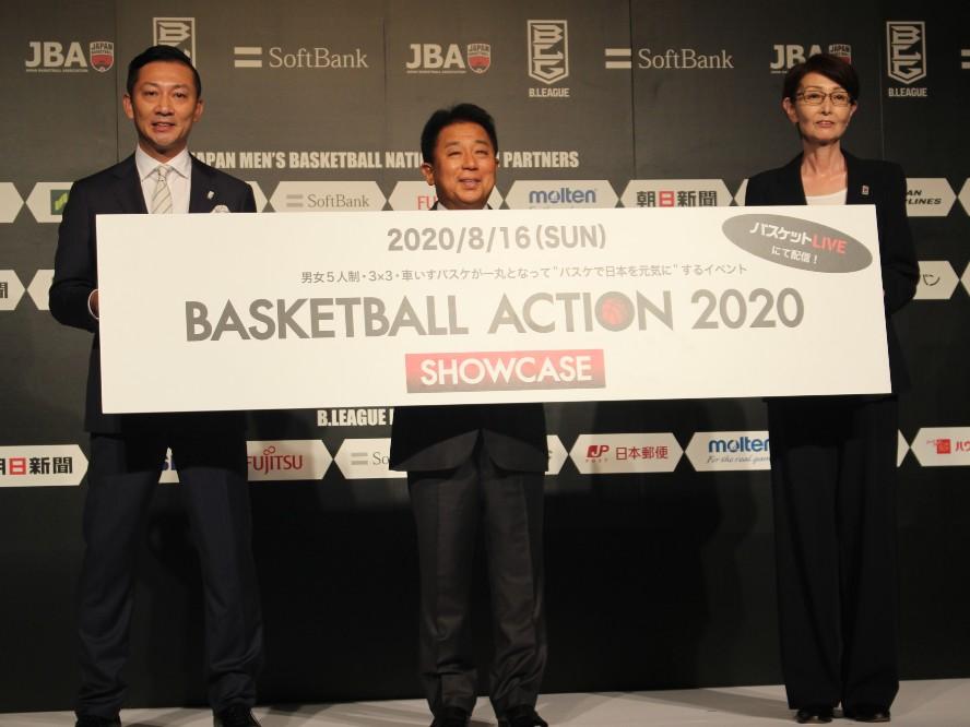 日本バスケットボール協会とBリーグ、ソフトバンクが強力タッグ『BASKETBALL ACTION 2020』で日本を元気に!