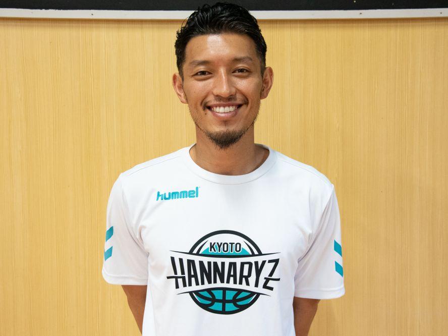 石谷聡は福岡から京都ハンナリーズへ、35歳のチャレンジ「B1のレベルでやりたいという思いがずっとあった」