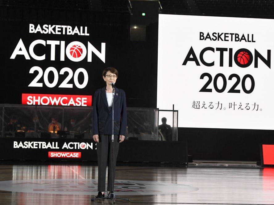 三屋裕子JBA会長が『BASKETBALL ACTION 2020』の成功に感謝「バスケを通じて元気をお届けできた」