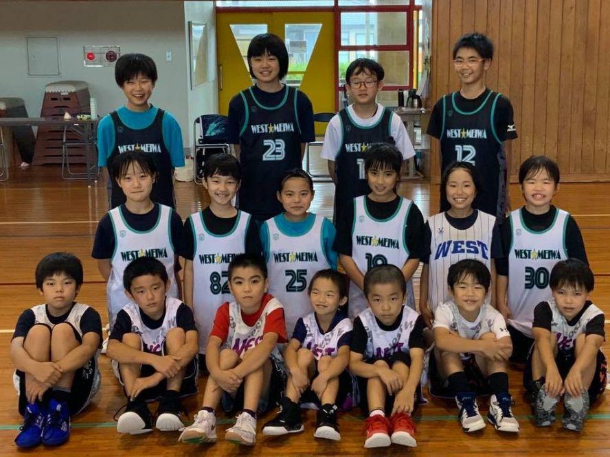 WEST明和ミニバスケットボールクラブ
