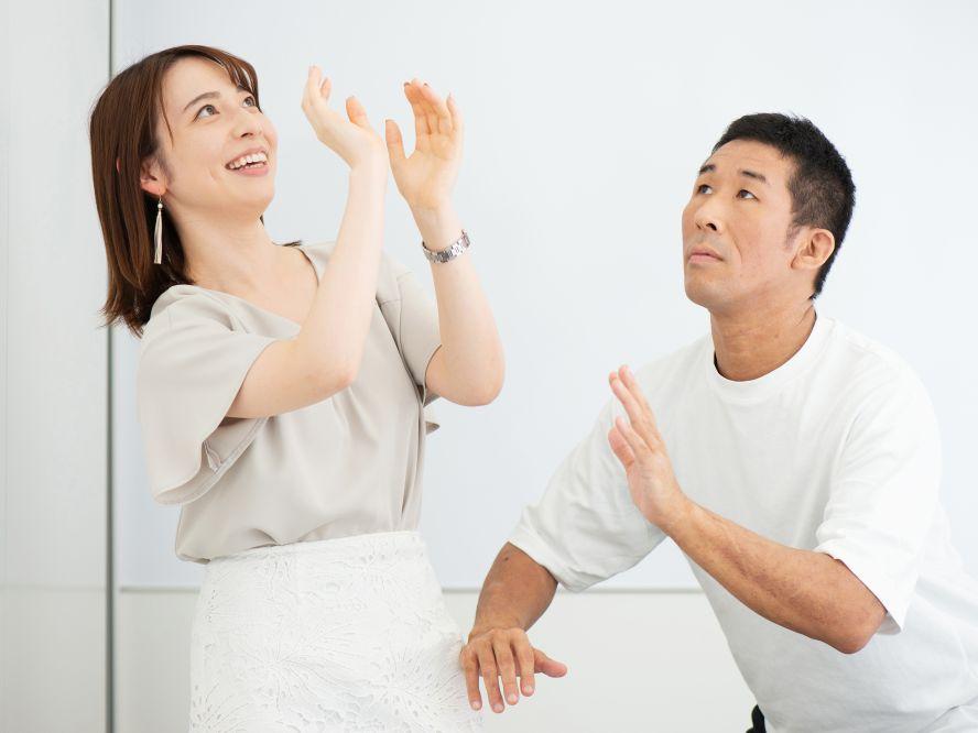 田村裕&今井麻椰