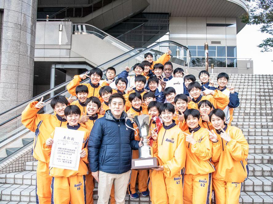 東海大学付属福岡
