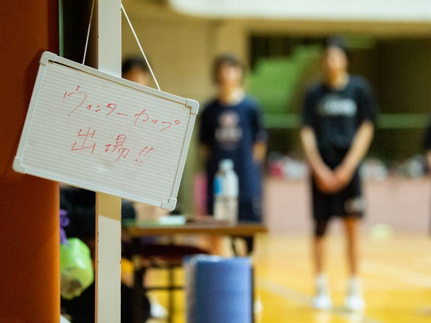 高校バスケの『冬の祭典』ウインターカップ、11月7日、8日には新たに男女各12校の本大会出場が決定