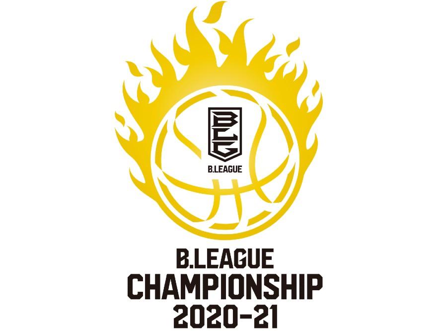 日本一を決めるBリーグチャンピオンシップは5月13日から開幕、今シーズンからファイナルも2戦先勝方式に