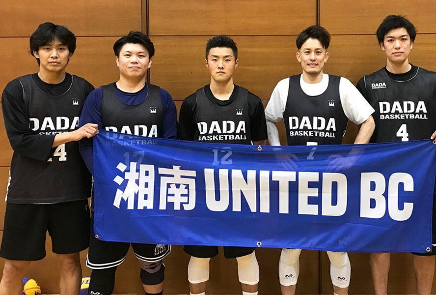『聖地』に新たなプロバスケクラブが誕生、湘南ユナイテッドBCは2022年秋開幕の2022-23シーズンのB3参入を目指す