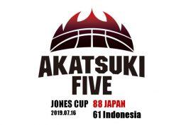 テーブス海を筆頭に新鋭たちが持ち味を発揮、日本代表がインドネシアに27点差快勝