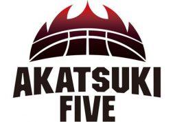 8月14日に開幕するアジア競技大会に臨む男子日本代表メンバー12名が発表される
